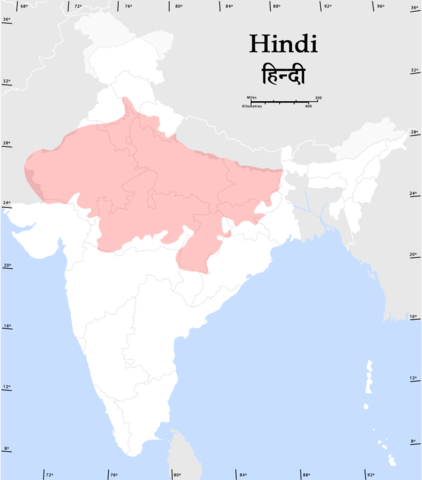 cinturón hindi en India