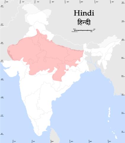 cinturón hindi en India