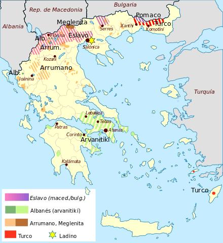lenguas minoritarias habladas en grecia