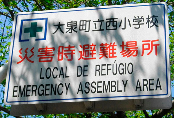 señal japones portugues ingles japon