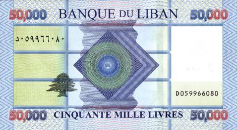 billete libano idioma frances arabe